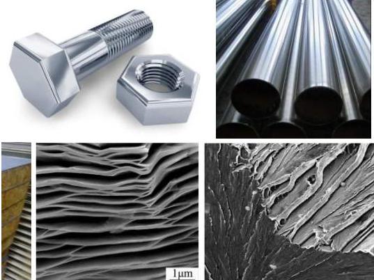 金属材料成分分析